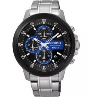 Seiko Watches Starting at Rs. 16500