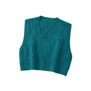 Get 10% off on Simplicity Vest Sweater