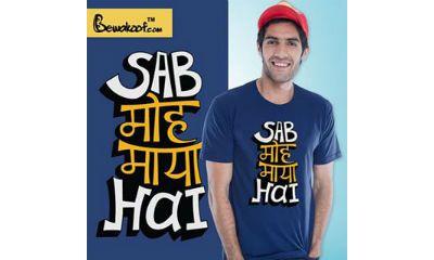 Buy Any 3 T-Shirts & Get 20% Cashback