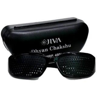 Jiva Dhyan Chakshu at Just Rs.450