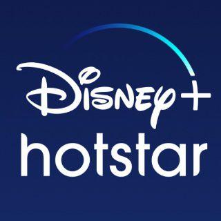 Flipkart Disney+ Hotstar Subscription Offer: Redeem 365 Super Coins for 1 year Hotstar VIP Access