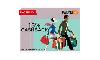 Get 15% Cashback on Jabong by using MobiKwik Wallet