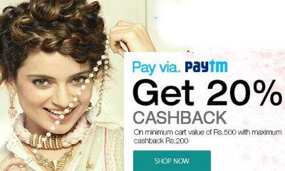 Get 20% Cashback Via Paytm Wallet