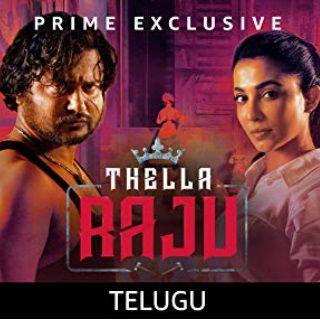 Watch Thella Raju Telugu Web Series Online for Free