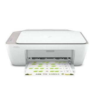 HP Deskjet Ink Advantage 2338 Colour Printer